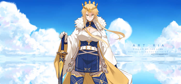 King Pillar