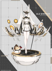 ALS Shikikan