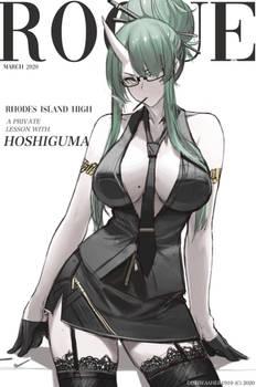 Hoshiguma-sensei