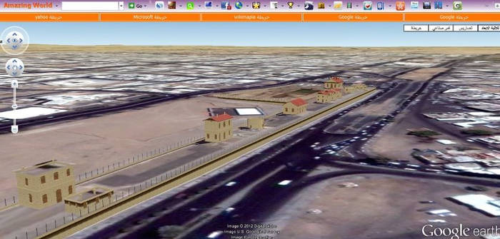 Tabouk City 3D