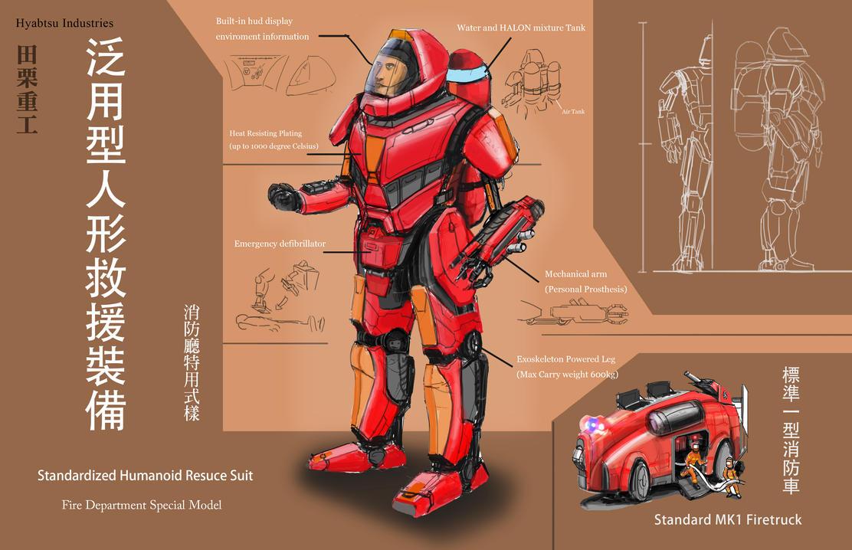 Power armor (Firefighter) by JerryYeh712