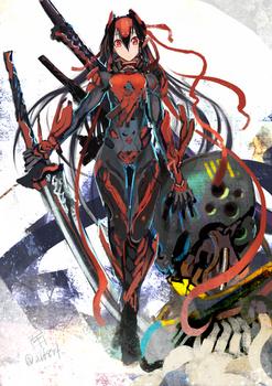 Armored Oni Samurai