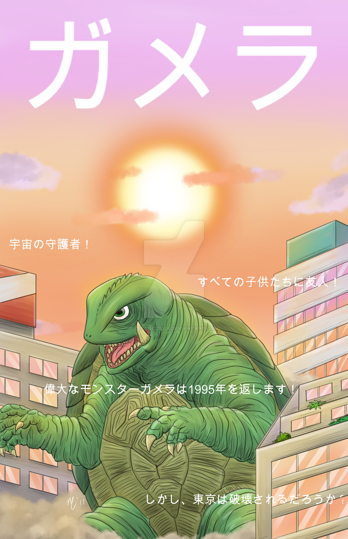 Tokyo 1995- Gamera by Zetroczilla