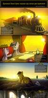 The Chronicles of Equestria: The Era of Discord