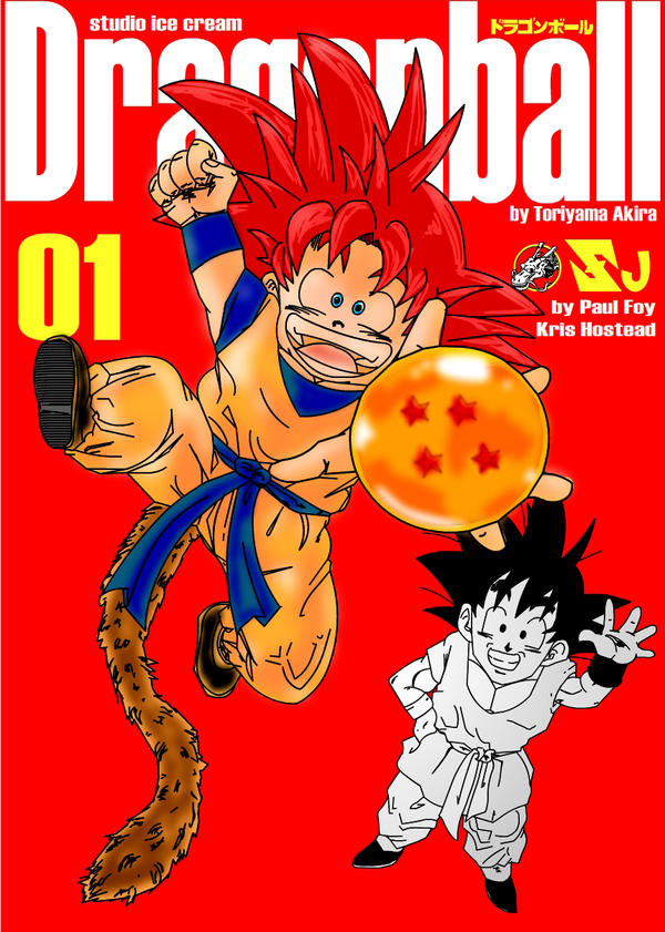 Dragonball SJ - Volume 1 by sonPauten