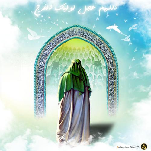 al-mahdy by Ahmed-aljorany97