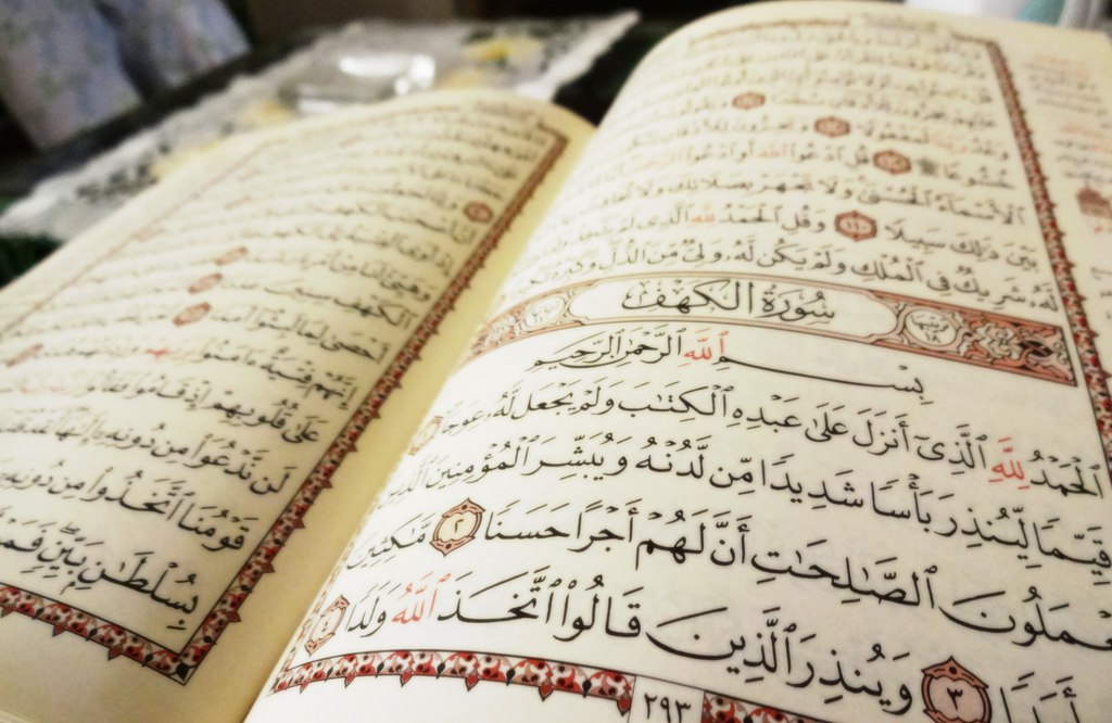 Quran Majeed Software Free Download For Pc
