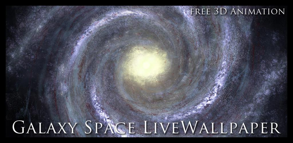 Animated Galaxy Wallpaper Banner By Marcinchojnowski On