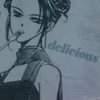 delicious icon by umi-pryde