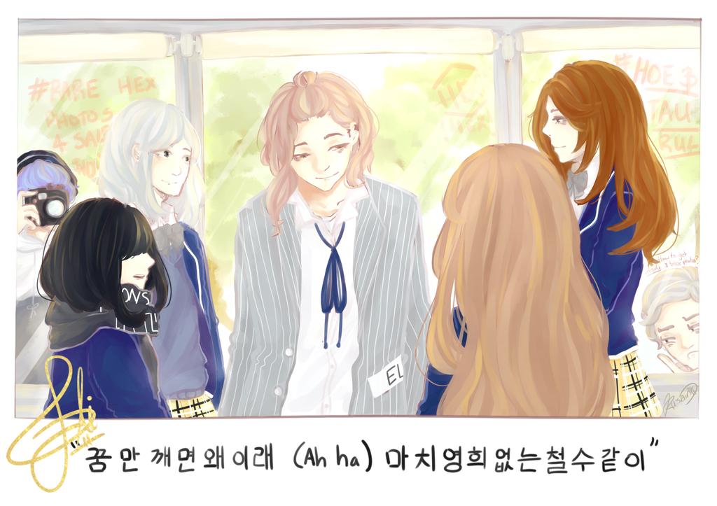 [S.O.S] Monthly 4 - Manse! by ku-sair