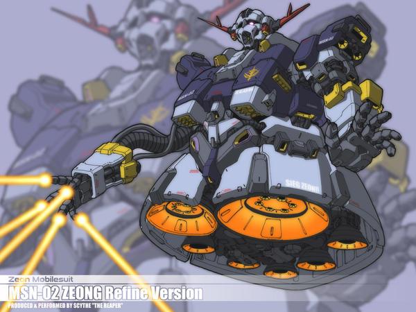 Mechanic - Zeong by reaper78