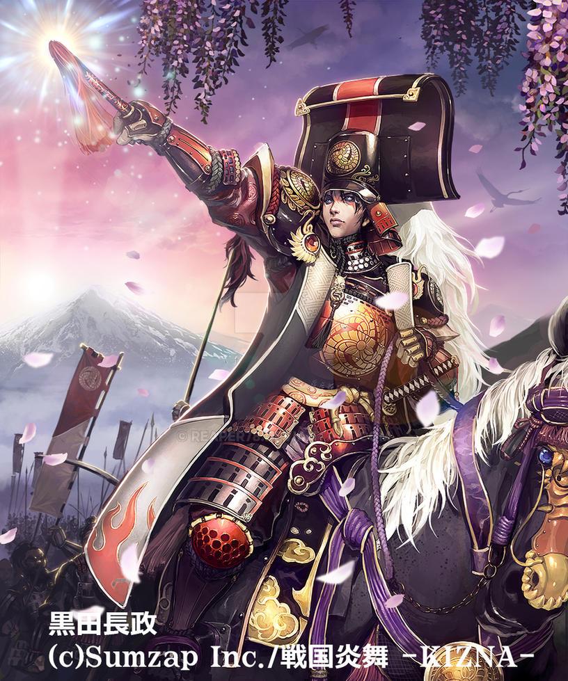 Kuroda Nagamasa - Enhanced. by reaper78