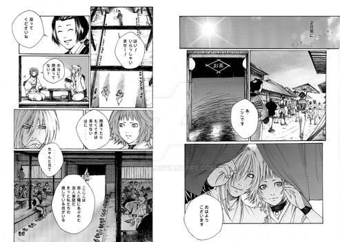 Himawari: samples pages 2
