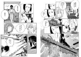 Himawari: samples pages 3