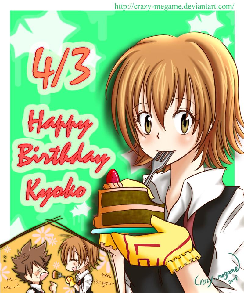 KHR_Happy_birthday_kyoko_by_Crazy_megame.jpg
