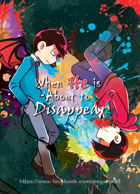Osomatsu-san Fanbook-When He is About to Disappear by Crazy-megame