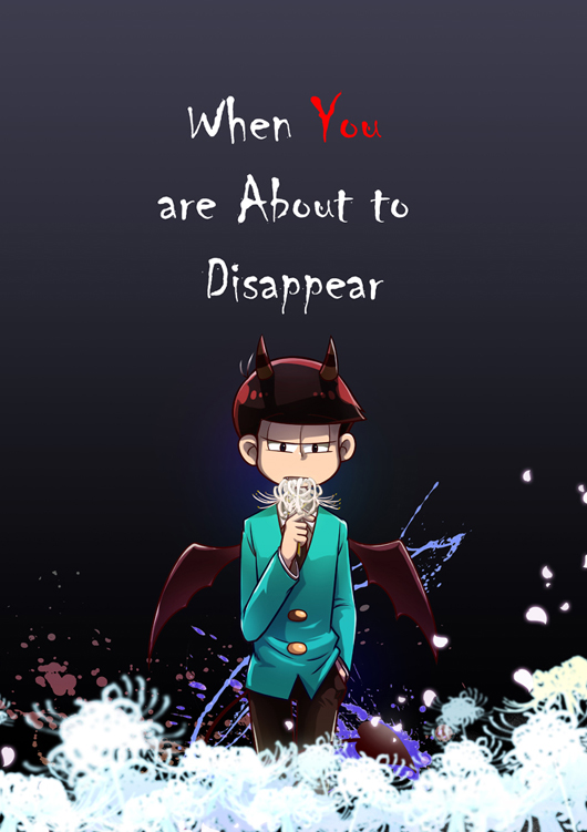 ENG Ver - When You are About to Disappear by Crazy-megame