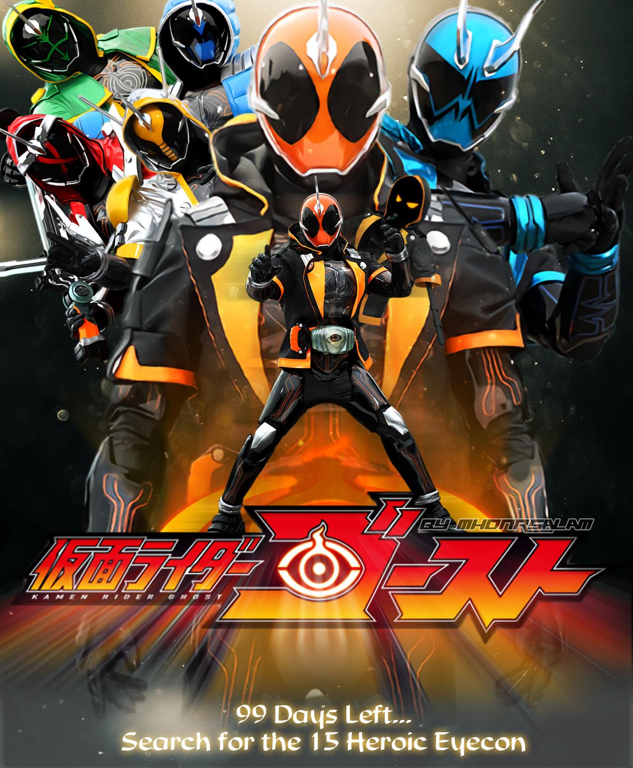 Kamen Rider VS Kamen Rider - Image 2