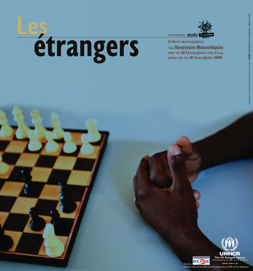 Les etrangers by panamos