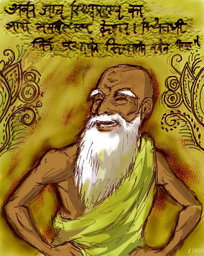 Guru Pahtik by Isaia