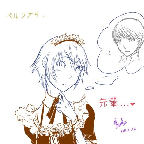 Souji Naoto Sketch by IchiRuki22