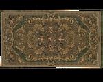 rug carpet cut-out transparent