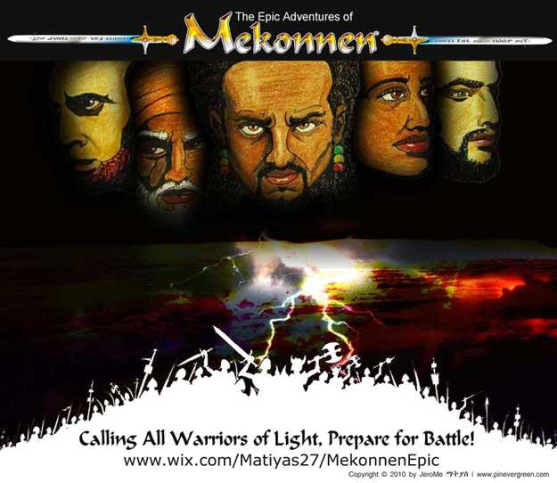 Mekonnen Warriors5 Poster