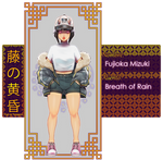 [FnT] Fujioka Mizuki