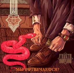 Snake 02