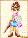 Legendary Hero (Dragon Quest) by Eilige