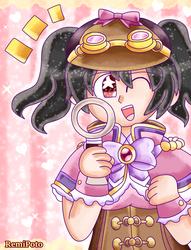 Detective Nico