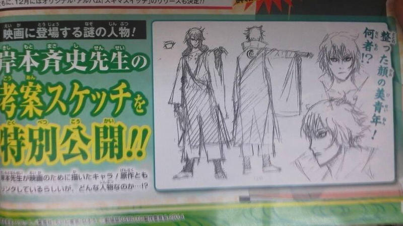 The Last Naruto The Movie New Character!? by Fu-reiji