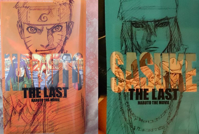 The Last Naruto The Movie promotion + NH and SS by Fu-reiji