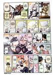 MonMusu Bd Vol 6 comic