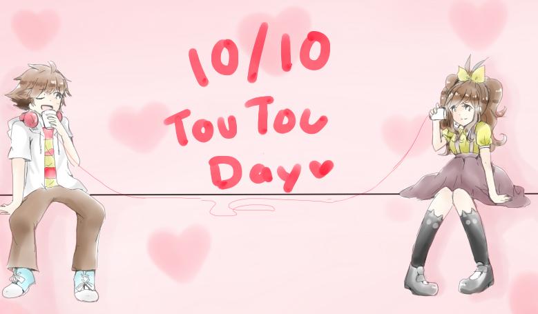 TouTou Day by Baka1999