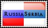 RusSerb friendship stamp by Bassiya