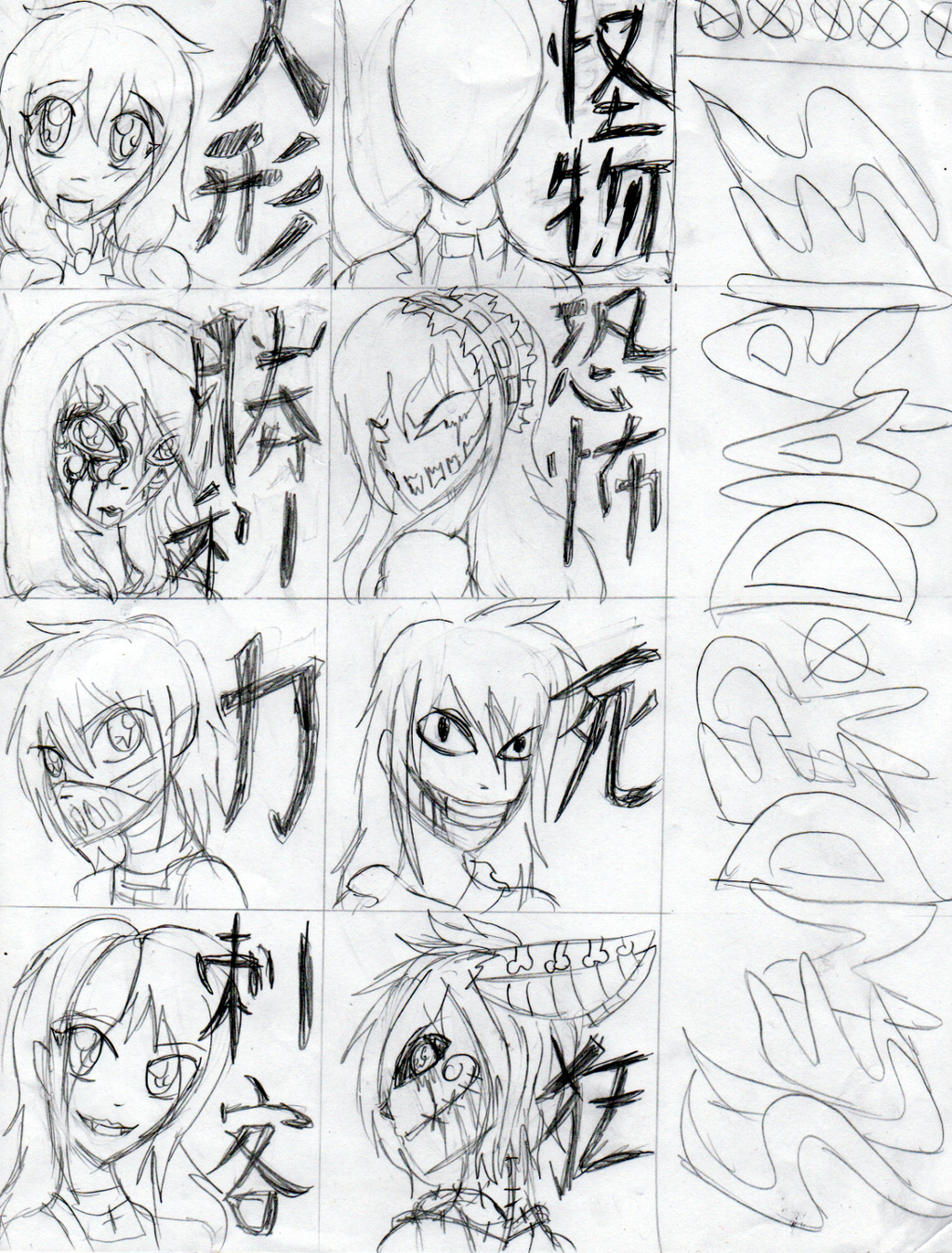 TRADITIONAL: Slender Diaries Crew- Kanji Pt 1 by InvaderIka