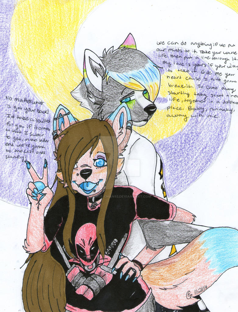 Emi and Neo.:Gift:.