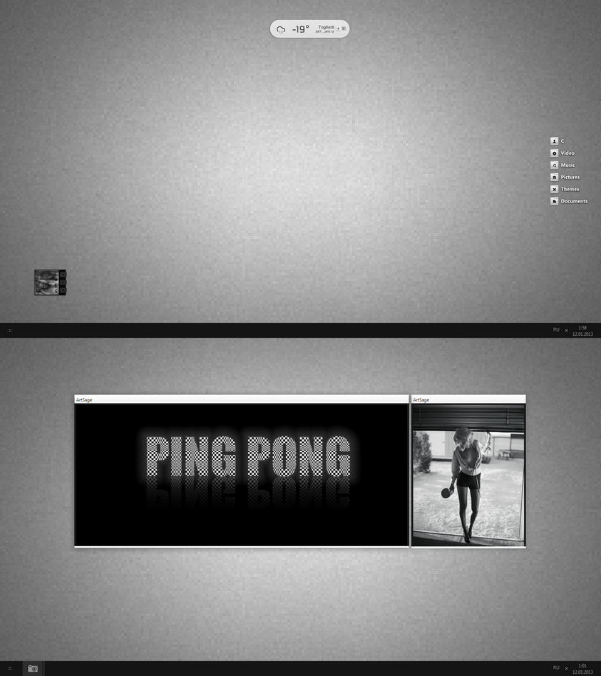 Ping Pong by msergt