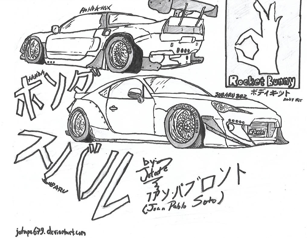 1079389 production Mclaren P1 Revealed In Patent Drawing further Rocket Bunny 643011303 additionally What Is A Trailing Arm Suspension further Scion Frs Sketch Templates also Caterham Tries Bicycle Chassis Tech To Shave Weight From Seven. on subaru drawings