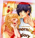Kyou no kira-kun - Friends