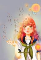 omoi omoware furi furare - portada 15 by IAMeikoD