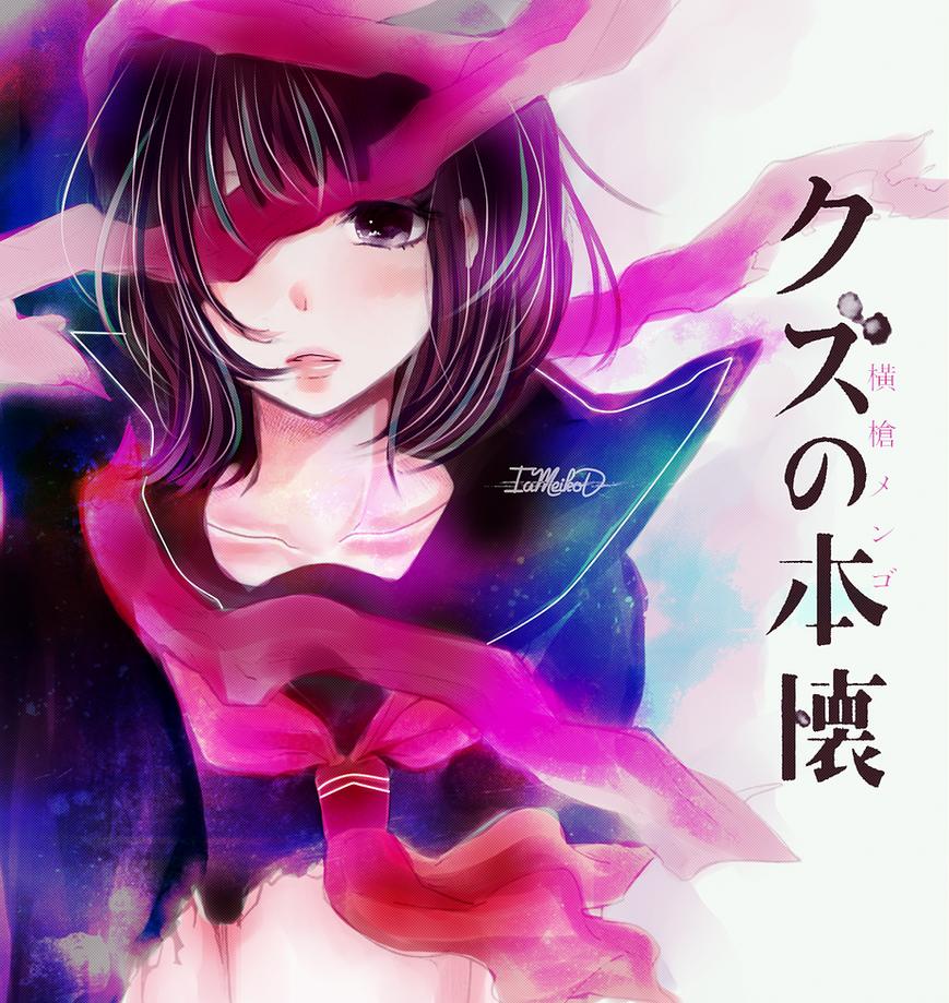 Image Result For Wallpaper Manga Girl Sad