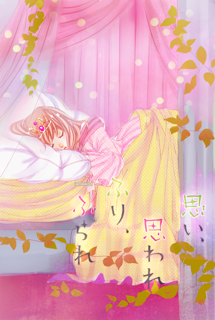 Princess Yuna - Omoi omoware 23 by IAMeikoD