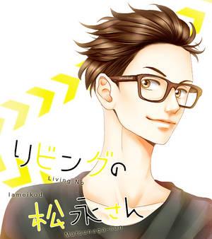 Matsunaga -Living No Matsunaga san