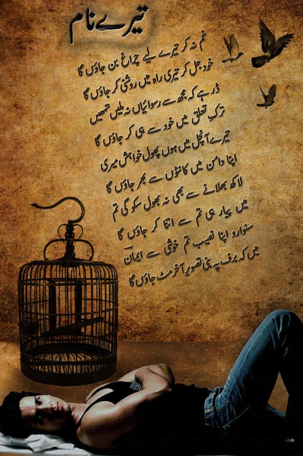 My Choice - Aap ka Apna Urdu Forum !!! AchiDosti com