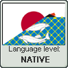 Kuril Islands Japanese Language Level - Native by TheMarianOmi