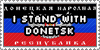 I stand with Donetsk II by TheMarianOmi