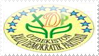 People's Democratic Party of Uzbekistan by TheMarianOmi