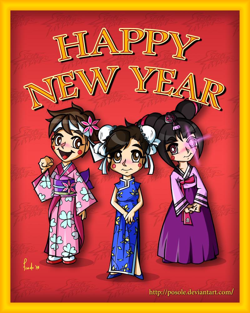 Happy Lunar New Year by posole